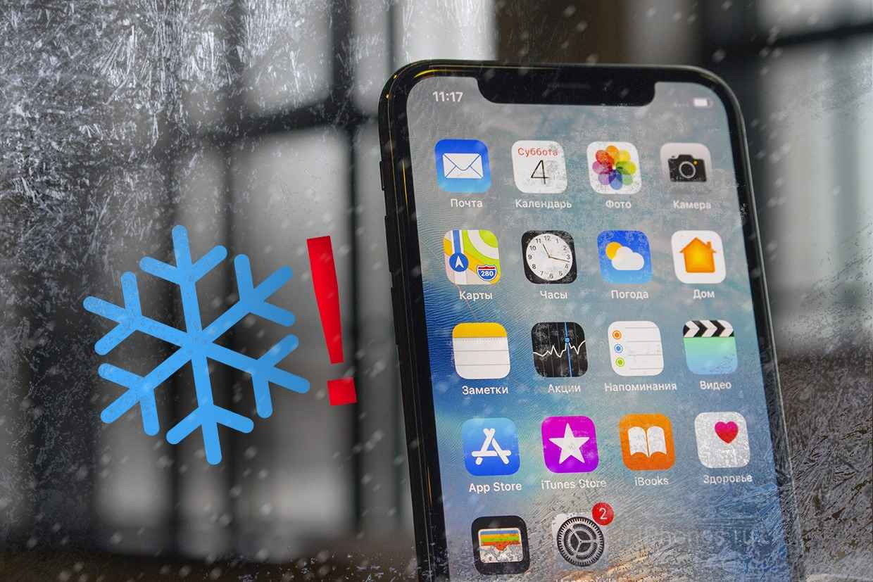 iphone x display disables in cold russia